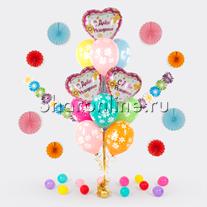 """Букет шаров """"Цветочный День Рождения"""""""