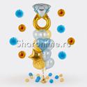 Фото №1: Букет шаров Кольцо с бриллиантом голубой