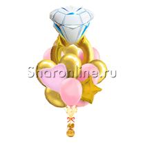 """Букет шаров """"Кольцо с бриллиантом"""" розовый"""