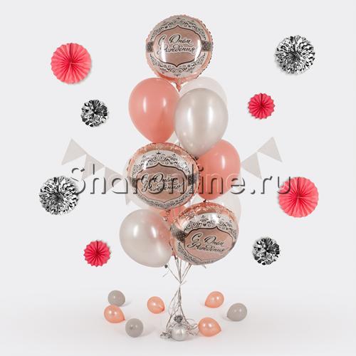 """Фото №1: Букет шаров """"С Днем рождения!"""" для неё"""