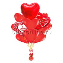 """Букет шаров """"С любовью"""""""