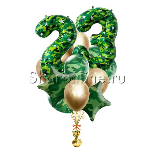 """Фото №2: Букет шаров """"С праздником 23 Февраля"""""""