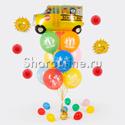 """Фото №1: Букет шаров """"Школьный автобус"""""""