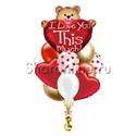 """Фото №1: Букет шаров """"Влюбленный мишка"""""""