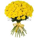 Фото №2: Букет желтых кустовых хризантем