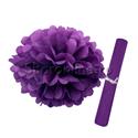 Фото №1: Бумажный Помпон фиолетовый 28 см