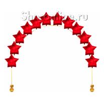 Цепочка из фольгированных красных звезд