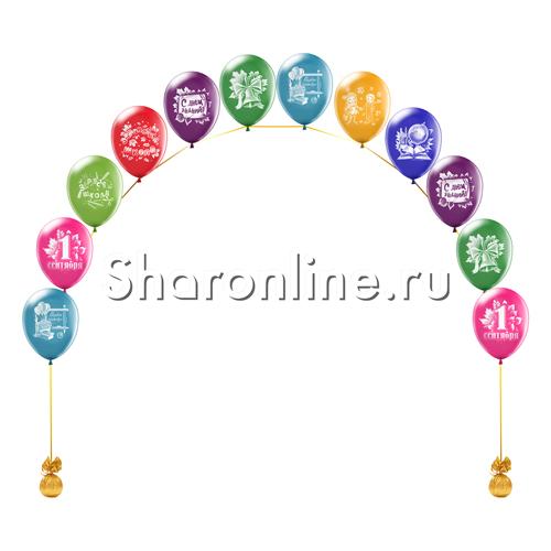"""Фото №1: Цепочка из шаров """"1 Сентября!"""""""