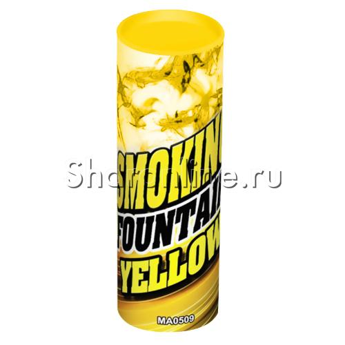 Фото №1: Дым желтый 30 сек. h-115 мм