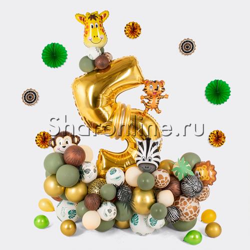 """Фото №1: Фигура из шаров """"Сафари"""" с цифрой"""