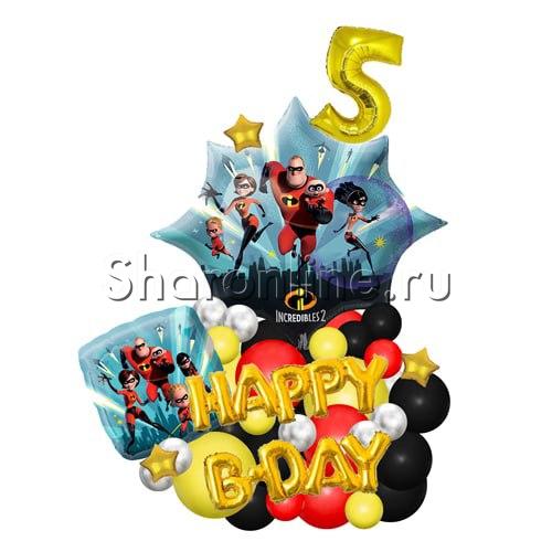 "Фото №1: Фигура из шаров ""Суперсемейка"" с цифрой"