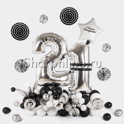 """Фото №1: Фигура из шаров """"Знаменательная дата"""""""