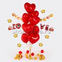 Фото №1: Фонтан из 10 красных сердец премиум 41 см