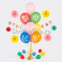 Фото №1: Фонтан из 10 шаров 1 сентября
