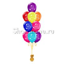 Фонтан из 10 шаров Поздравляем