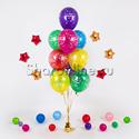 Фото №1: Фонтан из 10 шаров с надписью с Днем Рождения