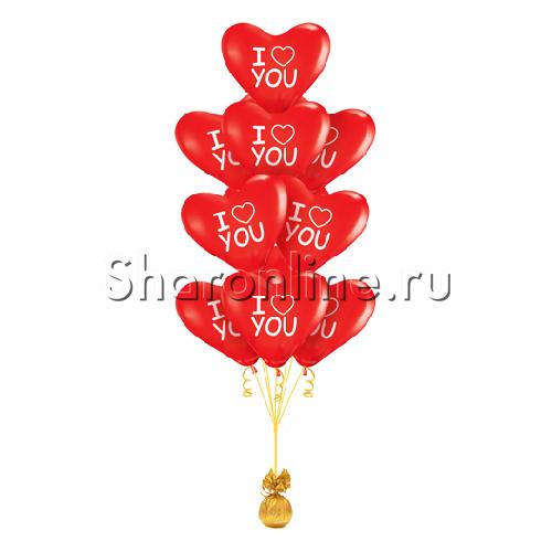 Фото №1: Фонтан из 10 шаров сердечек эксклюзив