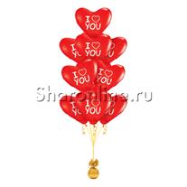 Фонтан из 10 шаров сердечек эксклюзив