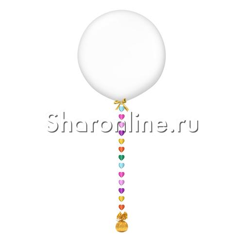 """Фото №1: Гигантский шар белый с подвеской """"Сердца ассорти"""""""