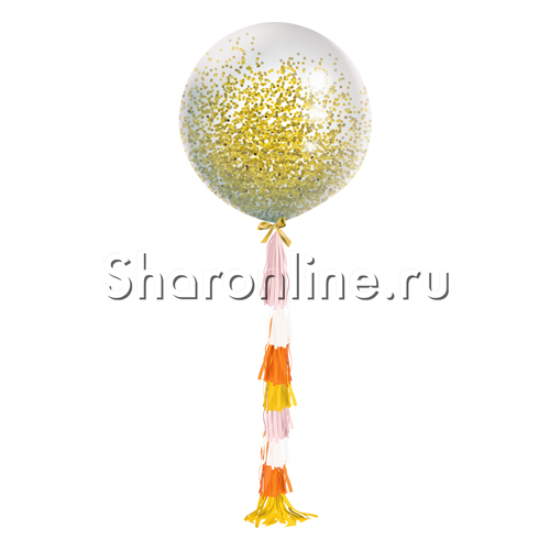 Фото №1: Прозрачный гигантский шар с гирляндой тассел и конфетти - 80 см