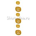 """Фото №1: Гирлянда """"Happy Halloween"""" 120 см"""