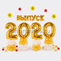 """Фото №1: Композиция из шаров """"2020"""""""