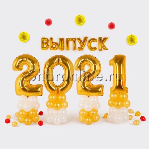 """Фото №1: Композиция из шаров """"2021"""""""