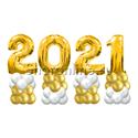 """Фото №4: Композиция из шаров """"2021"""""""
