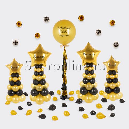 "Фото №1: Композиция из шаров  ""Happy New Year"""