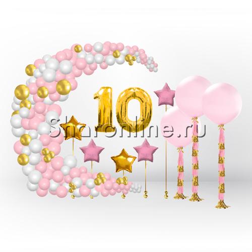 "Фото №1: Композиция из шаров ""Луна желаний"" для девочки"
