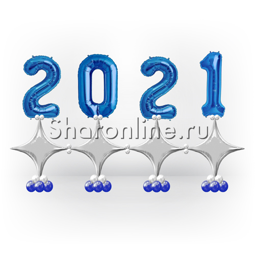 "Фото №1: Композиция из шаров ""Праздничная дата"" синяя"