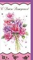 """Фото №1: Конверт для денег """"С днем рождения!"""" цветы 171х92мм"""