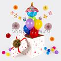"""Фото №1: Коробка-сюрприз """"Вкусный День рождения"""""""