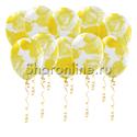 Фото №1: Многоцветные желтые шары