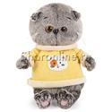 """Фото №1: Мягкая игрушка """"Кот Басик"""" в толстовке 20 см"""