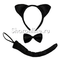 Фото №1: Набор Кошка ушки, бантик, хвостик