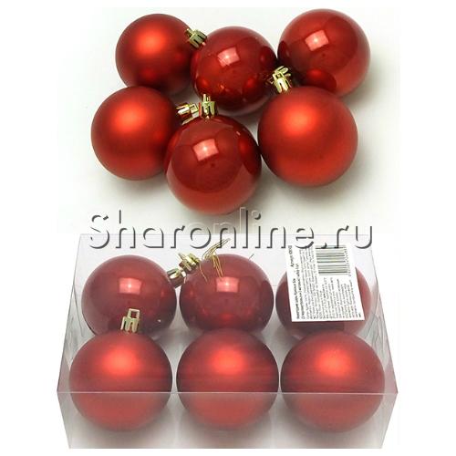 Фото №1: Набор красных ёлочных игрушек 6 шт 6 см