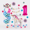Фото №1: Набор шаров на День рождения с Единорогом