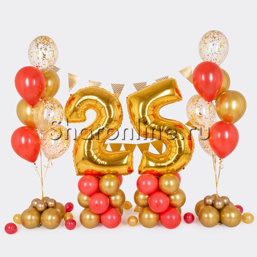 """Фото №1: Набор шаров """"Юбилей"""" с золотыми цифрами"""
