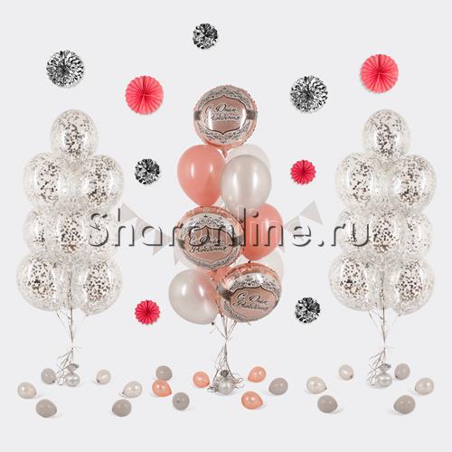 """Фото №1: Набор шаров """"С Днем рождения для неё"""""""