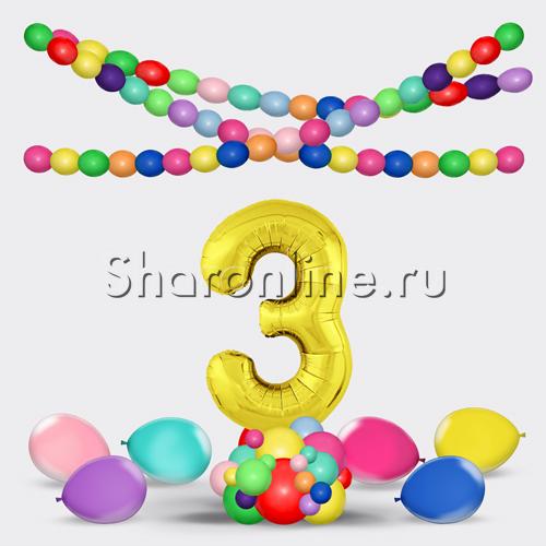 """Фото №1: Набор шаров """"Веселый День рождения!"""""""