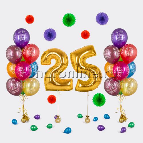 "Фото №1: Набор шаров ""Яркая дата"""