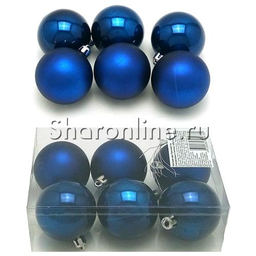 Фото №1: Набор синих ёлочных игрушек 6 шт 6 см
