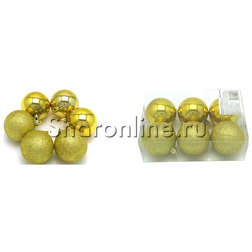 Фото №1: Набор золотых ёлочных игрушек 6 шт 6 см