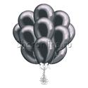 Фото №2: Облако графитовых шариков металлик