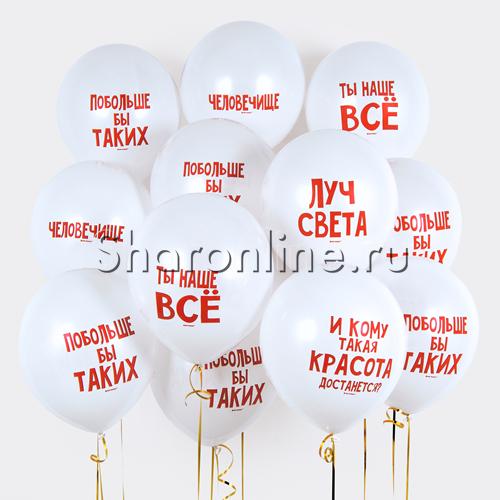 Фото №1: Облако Хвалебных шариков