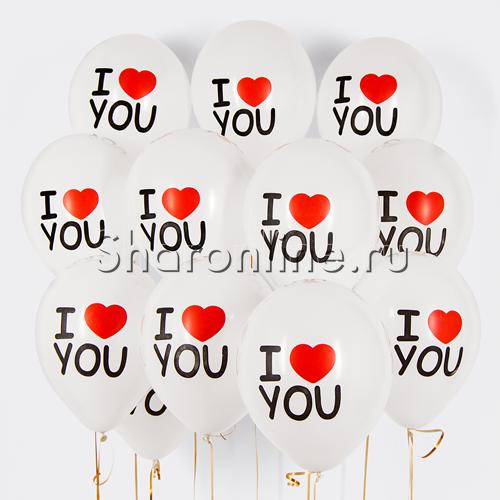 "Фото №1: Облако матовое ""I Love You"""