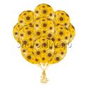 """Фото №1: Облако шариков """"Подсолнухи"""""""