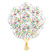 Облако шариков с квадратным разноцветным конфетти