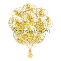Облако шариков с квадратным золотым конфетти